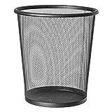 Mülleimer | schwarzer Papierkorb für Küchen, Büros oder Zimmer | 26 x 28 cm | EUROXANTY Haushalt | 12 L